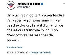 巴黎传出巨大爆炸声