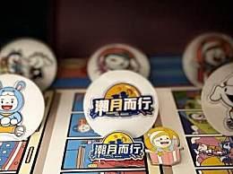 中国人一年能送近14亿个月饼 月饼销量较去年同期增长121%