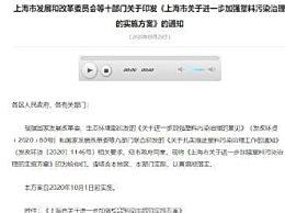 上海禁用不可降解塑料吸管