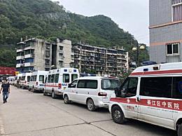 重庆致16死矿难原因曝光:官方通报来了