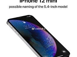 iPhone12mini没有5G