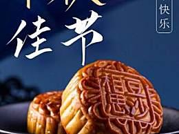 中秋国庆双节同一天祝福语短信大全