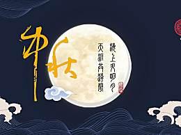 2020中秋国庆双节合一微信祝福语