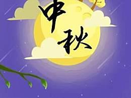 中秋国庆双节给老师的祝福语短信
