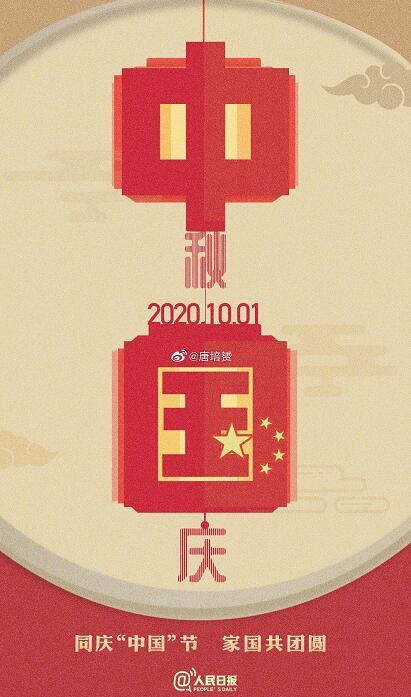 唐朝中秋节也会有假期吗