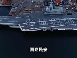 山东舰辽宁舰