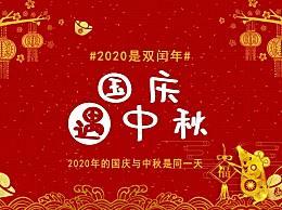 中秋国庆双节朋友圈文案祝福语