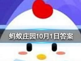 十月一日除了是我国的国庆节还是什么节日