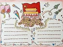 2020年十一国庆节有阅兵仪式吗?