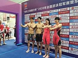 中国游泳打破美国队世界纪录