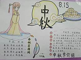 中秋国庆手抄报图片内容模板大全