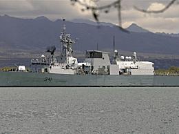 加拿大护卫舰穿越台湾海峡