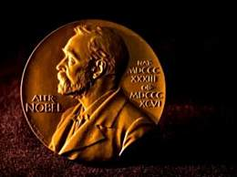 诺贝尔奖将陆续公布