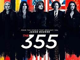 范冰冰电影355明年1月15日北美上映