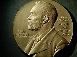 诺奖奖金为何119年还没发完