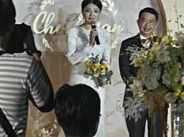 紫金矿业董事长陈景河大婚