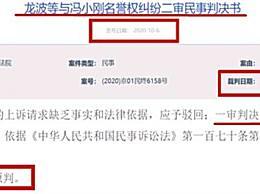 冯小刚偷税被罚20亿事件始末