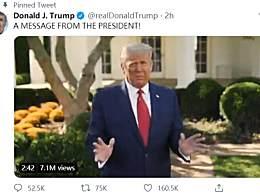 特朗普:可享受总统式新冠治疗
