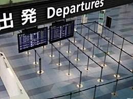 日本将取消对中国旅行禁令 已对159个国家和地区发出了旅行禁令