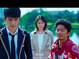 唐探3回归春节档