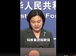 中方:美国无异于现代海盗