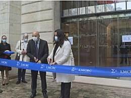 华为在法国成立第六家研究所