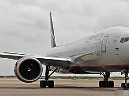 民航局对俄一航班实施熔断措施:19日起暂停一周