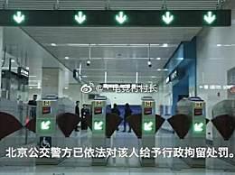 北京地铁13号线一男子车厢吸烟被拘