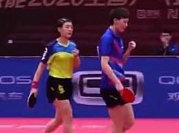 全国乒乓球锦标赛陈梦夺冠
