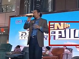 孙兴现商演唱5首歌不到3千