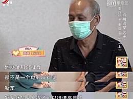 靳东的老年粉有多疯狂