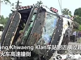 泰国一汽车遭火车撞翻致20死