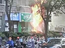 电动车充电起火3人身亡
