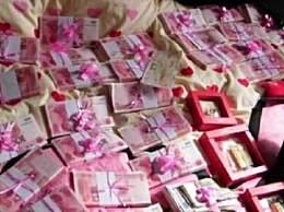 村民嫁女陪嫁26万现金
