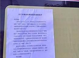 江西村民嫁女陪嫁26万现金被举报