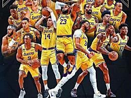 湖人夺得NBA总冠军 这座总冠军成为了一个纪念