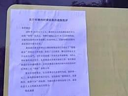 村民嫁女盛26万现金被批 官方批评助长炫富攀比