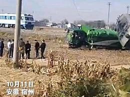 安徽火车渣土车相撞车厢脱轨