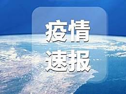 青岛确诊感染者详情公布 青岛确诊感染者信息一览