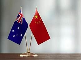 中国叫停澳大利亚进口煤炭