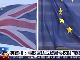 英国已为无协议脱欧做好准备