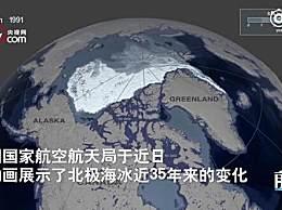 北极恐将面临夏季无冰