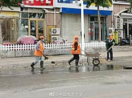 中国海洋大学化粪池炸了