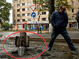 纳卡地区发现近700枚未爆 炸弹!多来自土耳其以色列