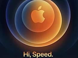 iPhone12或掀换机超级周期