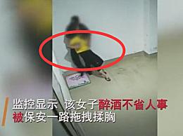20岁女业主疑遭保安性 侵