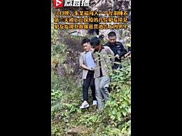 驴友发现悬赏20万通缉的命案逃犯 警方很快将其抓获