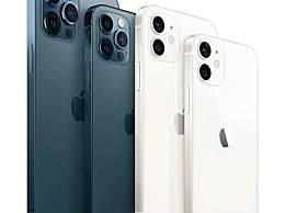 iphone 12pro和max区别对比