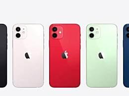 iPhone12五种颜色