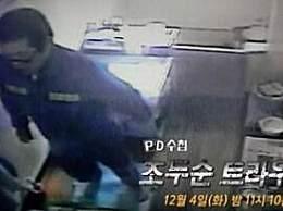 韩国人筹款为素媛案受害者搬家